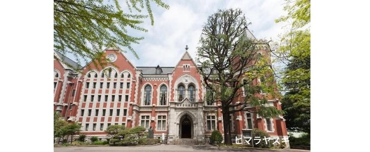 慶應 義塾 大学 塾生 サイト